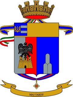 """Alpini Battalion """"Tirano"""""""
