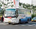 Coach (2903627401).jpg