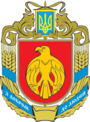 Coat of Arms of Kirovohrad Oblast.png