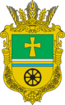 Coat of Arms of Kryvoozerskiy Raion in Mykolaiv Oblast.png