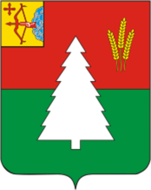 Luzsky District - Image: Coat of Arms of Luzsky district