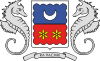 Coat of Arms of Mayotte.svg