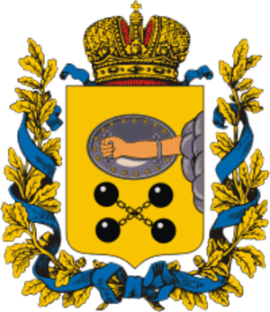 Olonets Governorate - Image: Coat of Arms of Olonets gubernia (Russian empire)