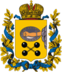 Coat of Arms of Olonets gubernia (Russian empire).png