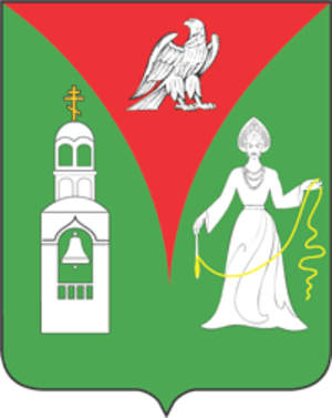 Orekhovo-Zuyevsky District - Image: Coat of Arms of Orekhovo Zuevo rayon (Moscow oblast)