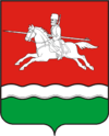 Coat of Arms of Pervomaisky rayon (Orenburg oblast).png