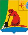 Coat of Arms of Tuzhinskiy rayon (Kirov oblast).png