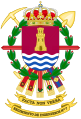 Coat of Arms of the 7th Engineer Regiment.svg
