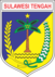 Coat of arms of Central Sulawesi.png