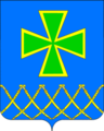 Coat of arms of Kazanskaya (Krasnodar).png