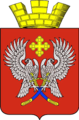 Coat of arms of Surovikino with a crown (2008).png