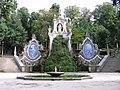 Coimbra Jardin de las Lagrimas.jpg
