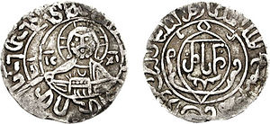 Rusudan of Georgia - Coin of Rusudan, 1230