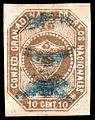Colombia 1859 Sc4 ochre.jpg