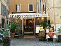 Commerce in Rome 2013 000.jpg