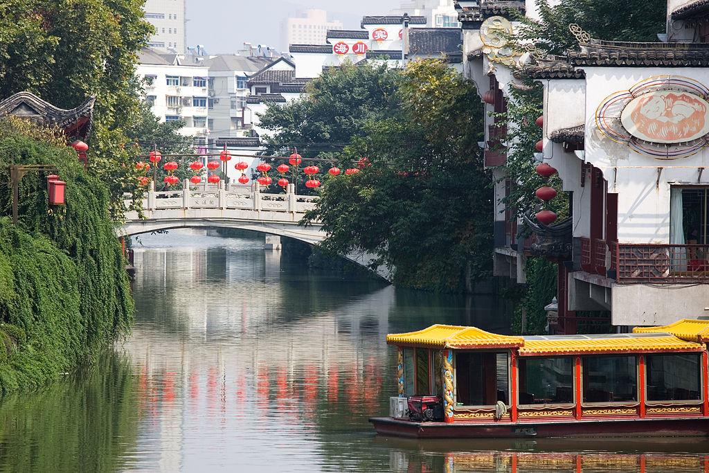 Confucius Temple river