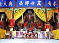 Confucius altar (6240269143).jpg