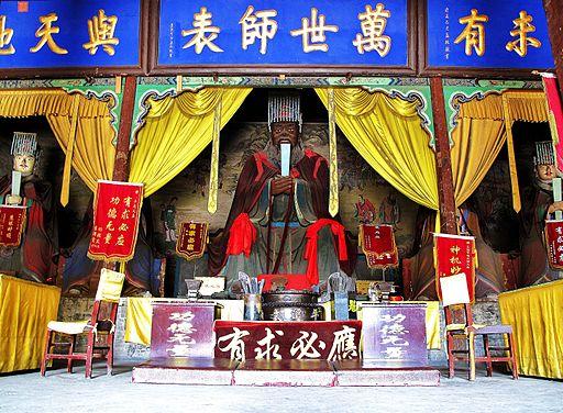 Confucius altar (6240269143)