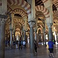 Cordoba - cathedral in a mosque 3.jpg