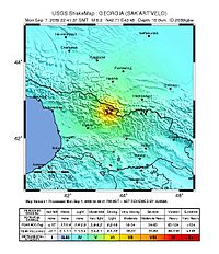 Country of Georgia Earthquake Sept 8 2009.jpg
