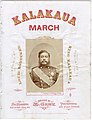 Cover of Kalakaua March (colored variant).jpg