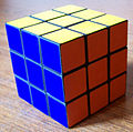 Cubo rubik 2.jpg