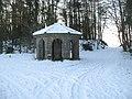Cullaloe Temple - geograph.org.uk - 1657141.jpg
