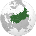 Customs Union of Belarus, Kazakhstan, and Russia (orthographic projection).svg