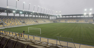 MOL Aréna - Image: DAC Arena