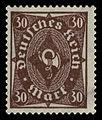 DR 1922 231 Posthorn.jpg