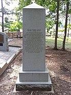 Dam No- One Battlefield Site 2012-09-05 18-42-48