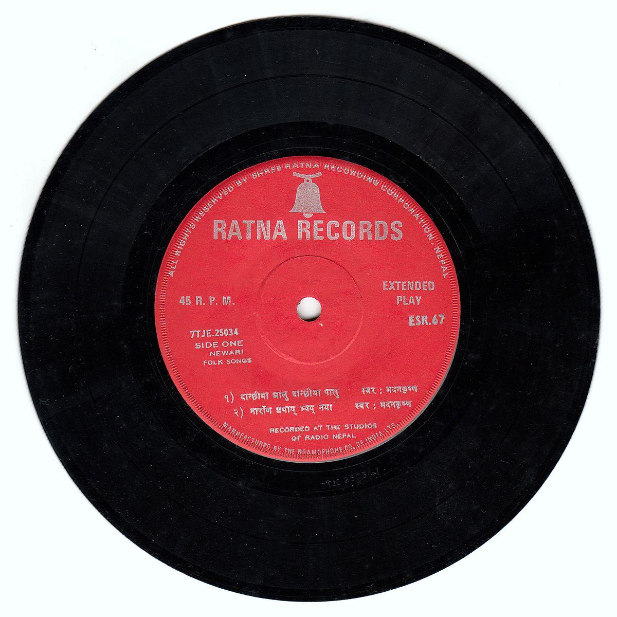 1200px-Danchhi_gramophone_record.jpg