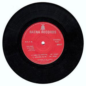 "Music of Nepal - Gramophone record of the song ""Danchhi ya alu"" by Madhan Krishna Shrestha"