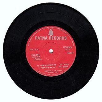 Newa music - Gramophone record of the song Danchhi ya alu by Madan Krishna Shrestha.