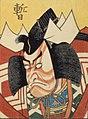Danjūrō Ichikawa II as Shibaraku.jpg