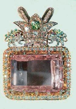 Darya-e Noor Diamond of Iran