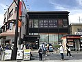 Dazaifu Branch of the Nishi-Nippon City Bank 20170716.jpg
