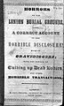 Death and Burial; account of grave robbing Wellcome L0025714.jpg