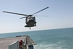 Deck landing qualification 141022-Z-OX391-148.jpg
