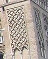 Decoración en sebka de la Giralda Sevilla Detalle.jpg
