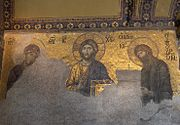 The Deësis mosaic with Christ as ruler