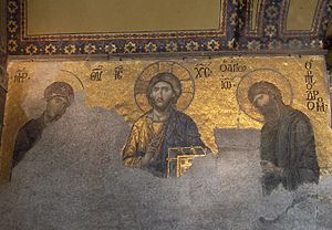 Christ in Majesty - The Deesis mosaic in the Hagia Sophia in Constantinople