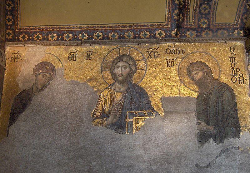 Fichier:Deesis Hagia Sophia.jpg