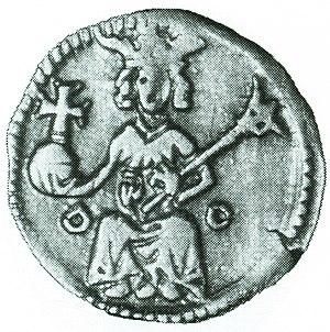 Andrew III of Hungary - Andrew's denarius