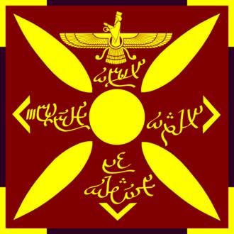 Battle of Thannuris - Image: Derafsh Kaviani