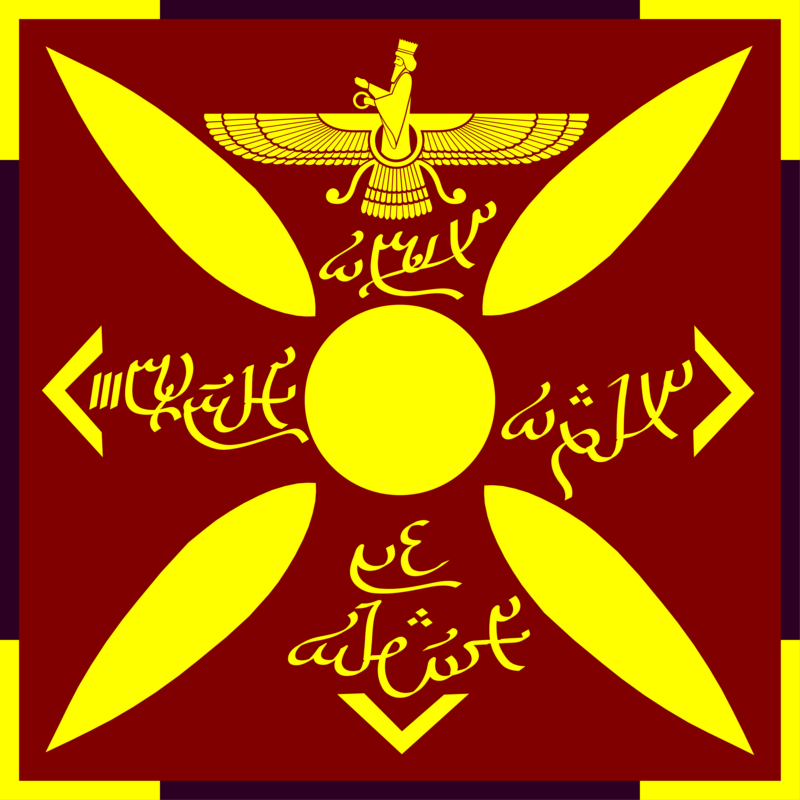 Derafsh Kaviani