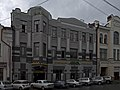 Deyev House Tomsk.jpg