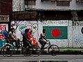 Dhaka University Campus, Dhaka, Bangladesh - panoramio (3).jpg