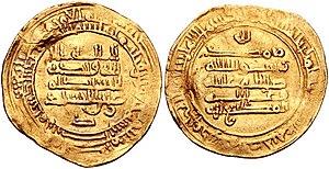 Abu'l-Hasan Ali ibn al-Ikhshid - Gold dinar of Abu'l-Hasan Ali, minted at Fustat in 961/2