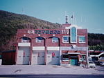 Dongmasan Fire Station Naeseo Fire House (old).jpg
